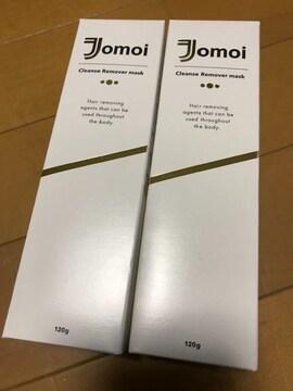 Jomoi 除毛クリーム 120g2本 ジョモア