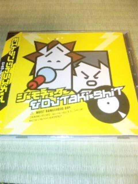 未開封CD,SEAMOシーモネーター&Dj Takishit/モストデンジャスボーイ  < タレントグッズの