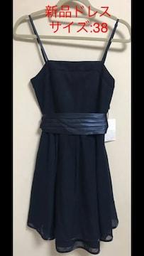 【新品】ワンピース ドレス