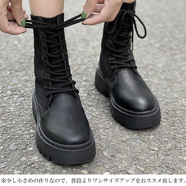 【送料無料】ローヒールで歩きやすい♪厚底ソール エンジニアブーツ/全1色 < 女性ファッションの