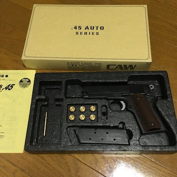 MGC デトニクス 45 モデルガン  ヘビーウェイト カスタムパーツ