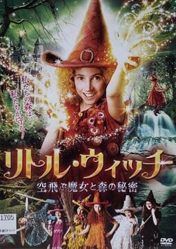 中古DVDリトル・ウィッチ〜空飛ぶ魔女と森の秘密〜('10オラン