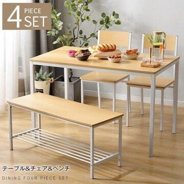 ダイニングテーブルセット 4人用 120cm 木製/my