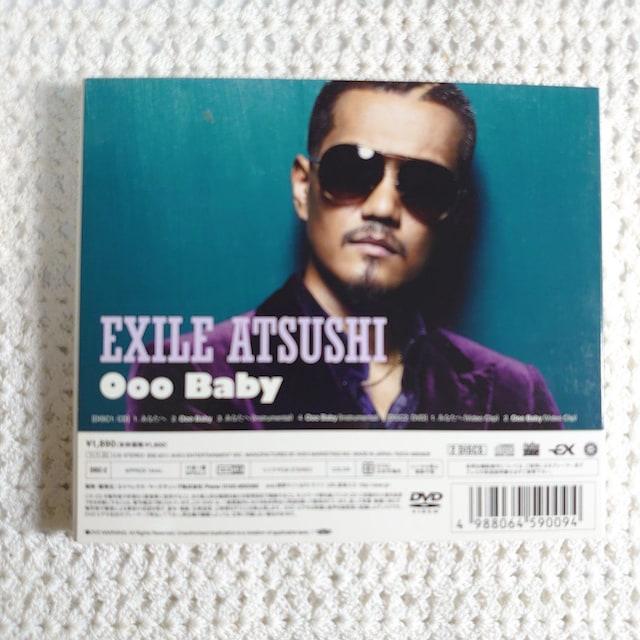 【送料無料 】EXILE ATSUSHI あなたへ/Ooo Baby 初回仕様 C < タレントグッズの