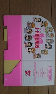 J-FRIENDS 非売品 箱 KinKi・V6・TOKIO