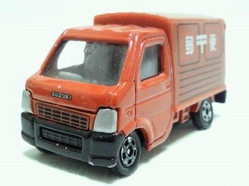 絶版トミカ��90 キャリィ 集配車 郵便コレクション2