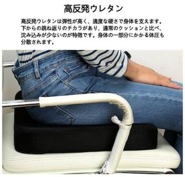 高反発骨盤クッション 腰痛 坐骨神経痛メッシュ地