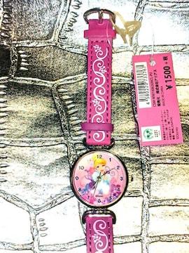 新品 ディズニー プリンセス シンデレラ 腕時計 レディース 姫