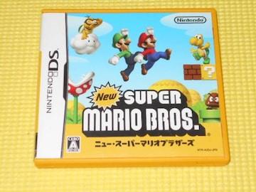 DS★Newスーパーマリオブラザーズ★箱付・説明書付・ソフト付