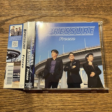 【B PRESSURE】Freeze