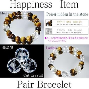 サイズ変更無料カット水晶ペアブレスプレゼントに数珠