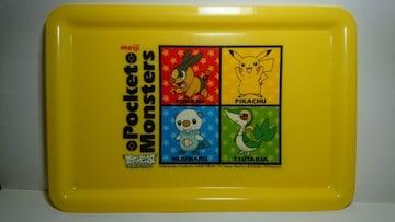 明治製菓 ポケットモンスター・ベスト・ウィッシュ ポケモン トレイ 非売品