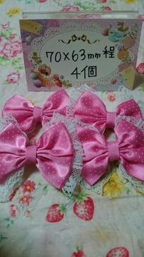 姫系レア★2段ドットダブルフリルリボン70×63�o程4個キティ好