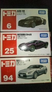 トミカ★スポーツカー★3台セット