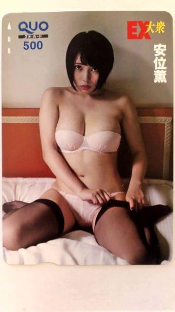カオル 安井 九州の民謡 (日本コロムビア):