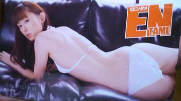 秋山莉奈〜未使用テレカ〜月刊エンタメ〜送料込