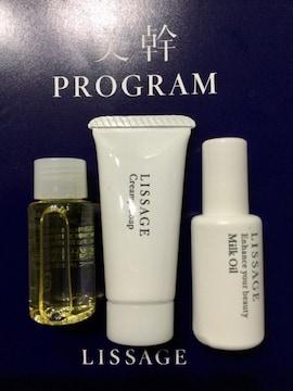 送料込リサージ洗顔美容液オイルセット�A