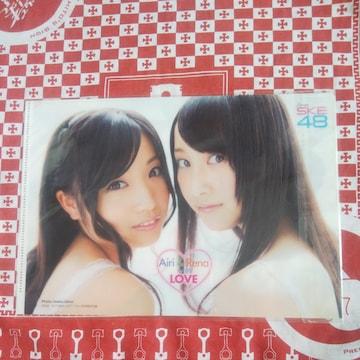 クリアファイル SKE48古川愛李&松井 玲奈Airi & Rena LOVE