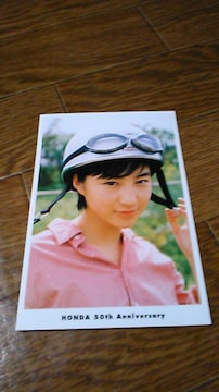 広末涼子〜ポストカード3枚組〜送料込み・普通郵便発送