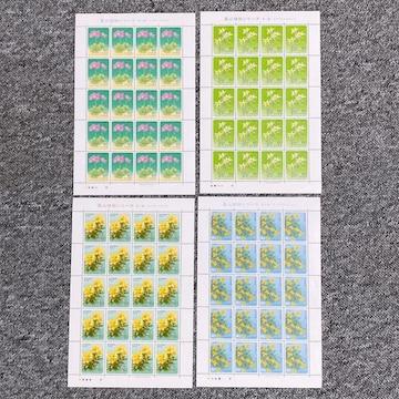 未使用切手 高山植物シリーズ 白山小桜 花 額面4800円 送料無料