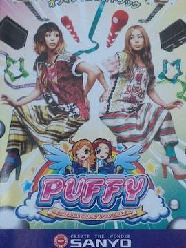 【パチンコ PUFFY】小冊子