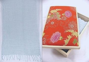 ふんわり軽い 正絹草木染シルクストール  木藍  木箱入り