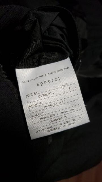 JULIUSユリウス  シームド中綿ジャケット  2 < ブランドの
