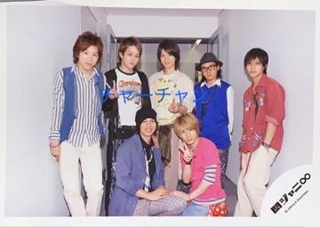 関ジャニ∞メンバーの写真★20