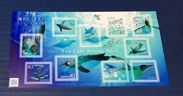 H29.海のいきもの【第1集】82円切手1シート★海とペンギン