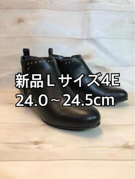 新品☆L24〜24.5cm4Eスタッズ黒ショートブーツ☆mm123