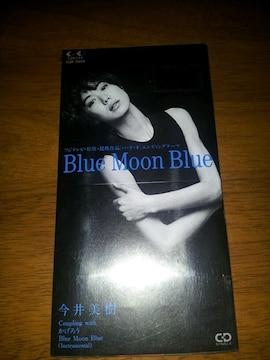 今井美樹*ブルームーンブルー◇CDシングル美品☆