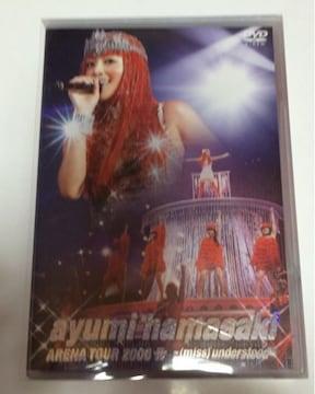あゆ/ayumi hamasaki ARENA TOUR 2006 A〜(miss)understood〜