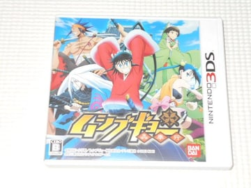 3DS★ムシブギョー
