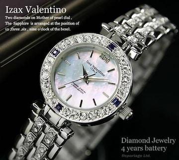 送料無料!【Izax Valentino】天然ダイヤ&サファイア 4年電池
