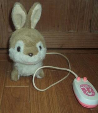 リモコンペット飛び跳ねるように動くウサギです。