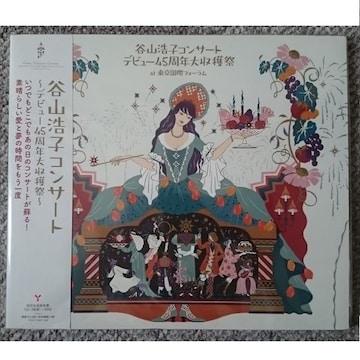 KF 谷山浩子 コンサートデビュー45周年大収穫祭 初回盤