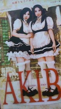 滝沢乃南・主演映画DVD〜2枚セット〜送料込み