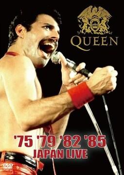 クイーン 日本公演DVD 4本収録 75 79 82 85年 Queen