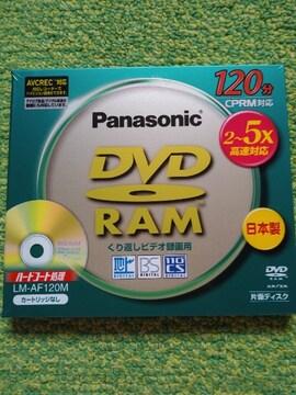 ☆Panasonic☆DVD—RAM(VIDEOくり返し録画用)120分4.7GB片面♪