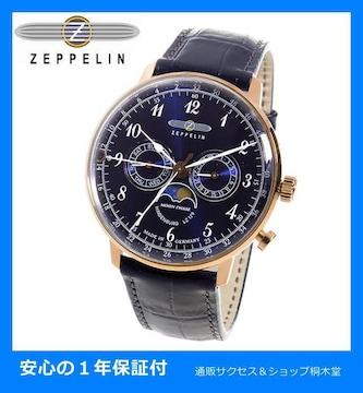 新品 即買い■ ツェッペリン ヒンデンブルク 腕時計 7038-3