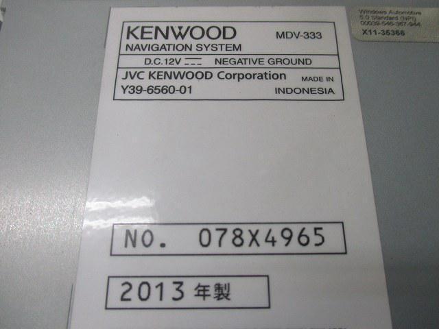 ♪ ケンウッド KENWOOD ワンセグ内蔵 メモリーナビ MDV-333 < 自動車/バイク