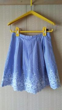 お洒落なフレアスカート☆刺繍 ストライプ☆ブルー系 S