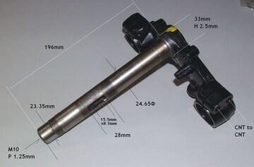 カワサキ KL250 KL250-A アンダーステム 絶版