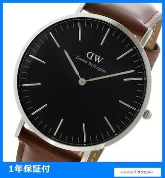 新品 即買■ダニエルウェリントン 腕時計 40mmメンズ DW00100130