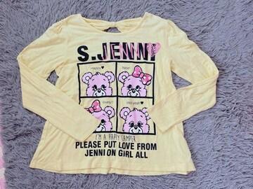 JENNI★長袖Tシャツ 130