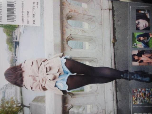 発売前から手ブラで話題!AKB48前田敦子写真集「不器用」 < タレントグッズの