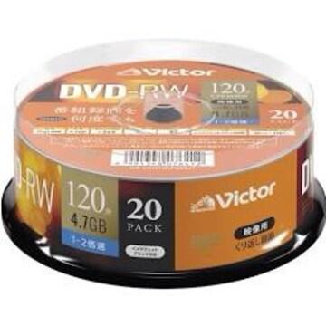 ビクター Victor くり返し録画用 DVD-RW VHW12NP20SJ1 (片面1層/