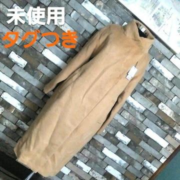 コート 茶色 ロング