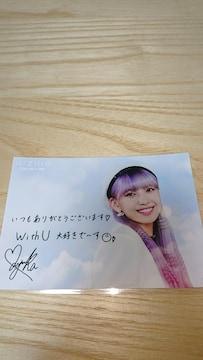 niziu ニジュー マユカ step and a step HMV 写真 1枚