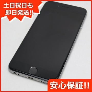 ●安心保証●美品●SOFTBANK iPhone6 16GB スペースグレイ